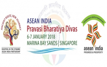 ASEAN-India Pravasi Bharatiya Divas (PBD) in Singapore from 6-7 January, 2018