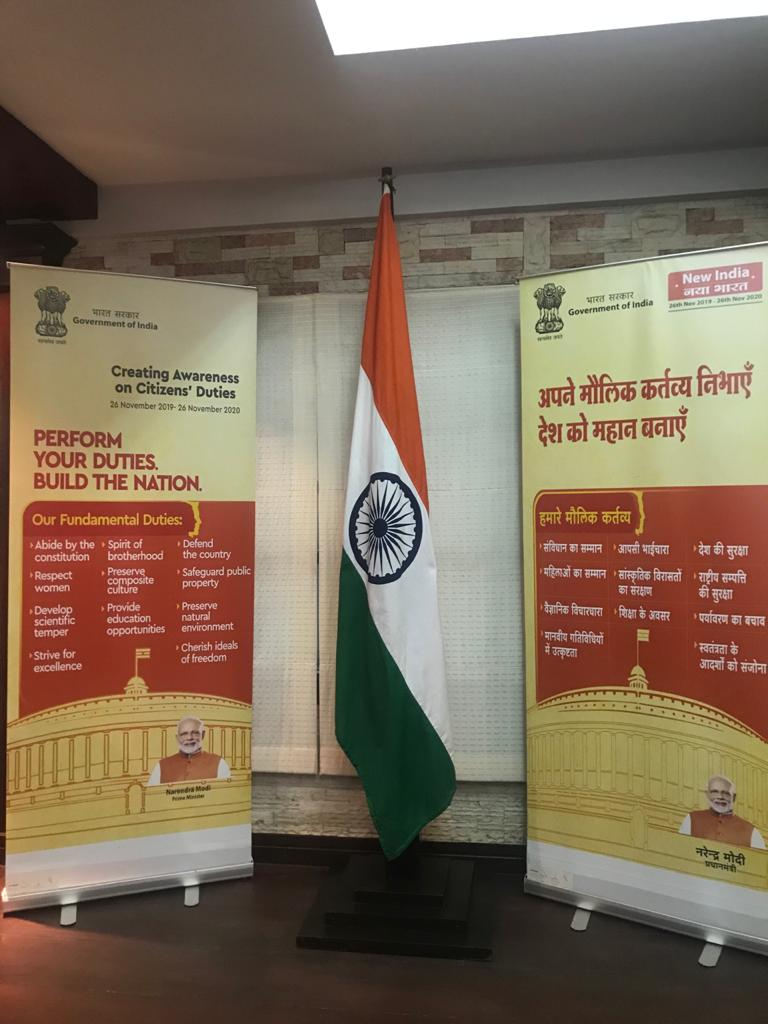 Celebration of Constitution Day of India: Reading of the Preamble