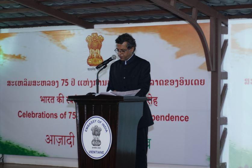 Celebration of the 75th Independence Day of India (Azadi Ka Amrit Mahotsav)